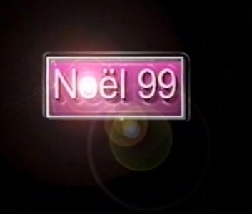 Noel 99 Spectacle des élèves